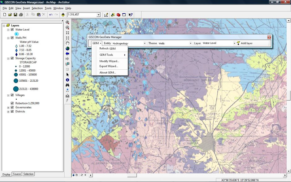 Geo-Data Manager (GDM)